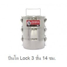 Food Carrier Smart Lock 14cmx3 tiers