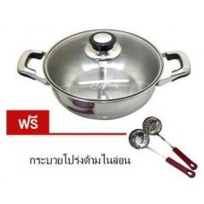 2 Division Shabu Pan with glass lid 26cm
